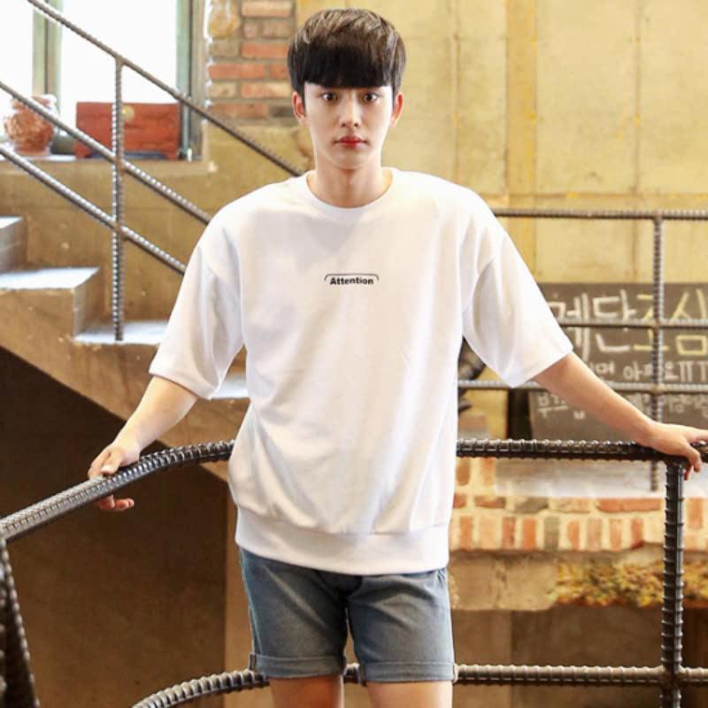 Box Pull-over Short Sleeve T-shirt - White
