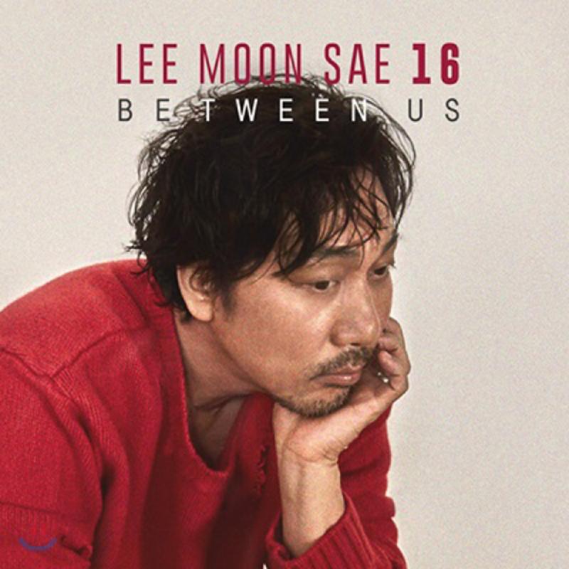 [CD] Lee Moon Sae 16th Album - Between Us