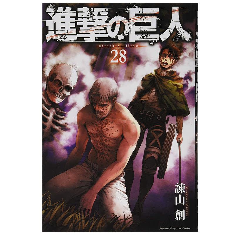 Attack on Titan 28 (Japanese Version)
