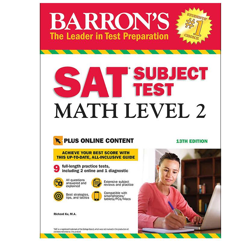 Barrons SAT Subject Test