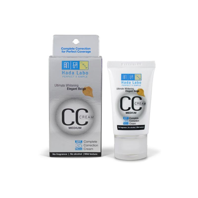 Hadalabo Cc Cream Ult White Elegant Beige2