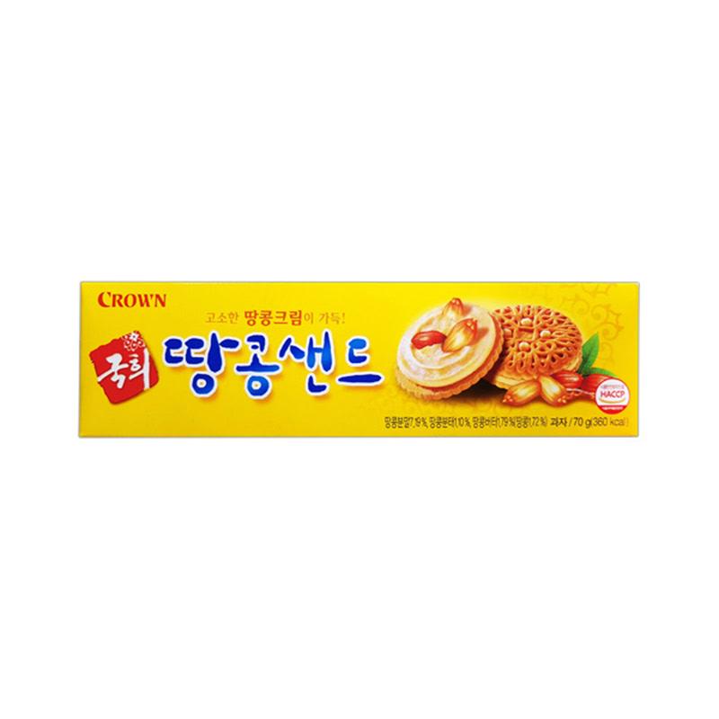 Crown - Tangkong Peanut Sand Biskuit Sandwich Dengan Krim Rasa Kacang 70 gr