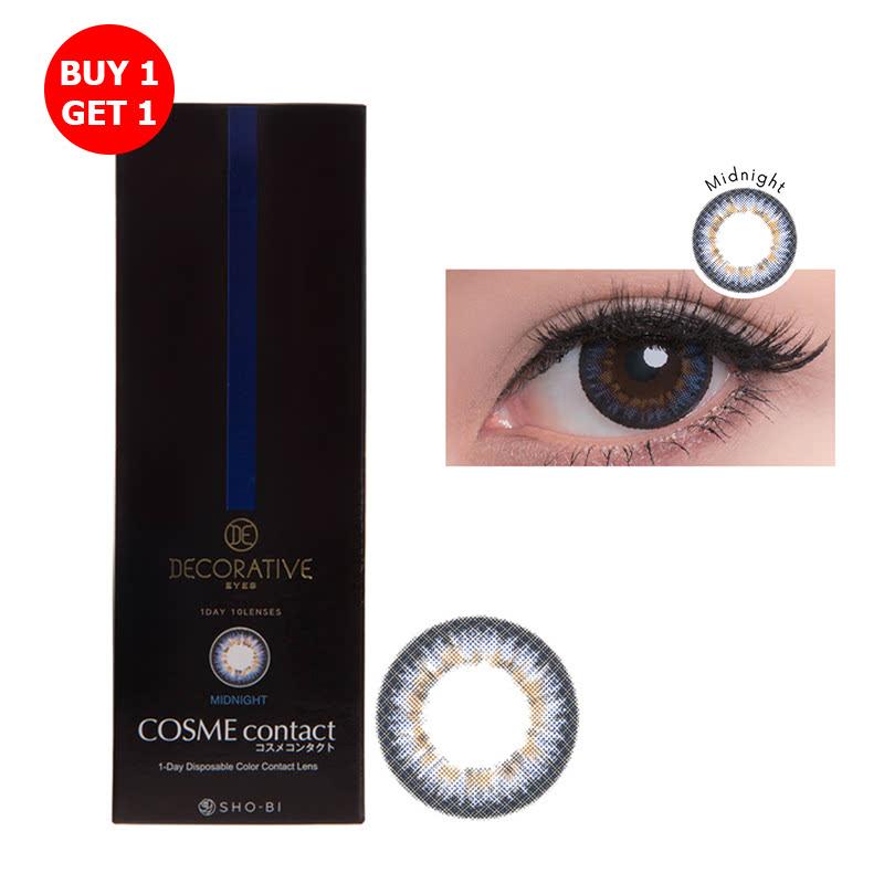 Shobi Midnight Blue (-4.25) 1 Day Disposable Cosme Contact Lens  2pcs