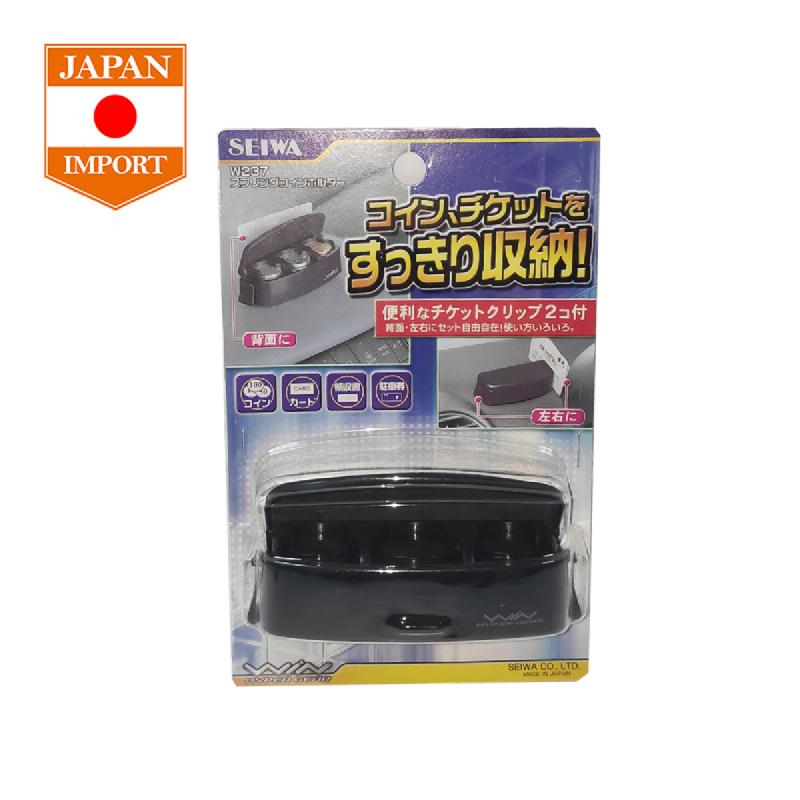 Seiwa Coin Holder Spring Tempat Koin Aksesoris Mobil [Japan Import] W237