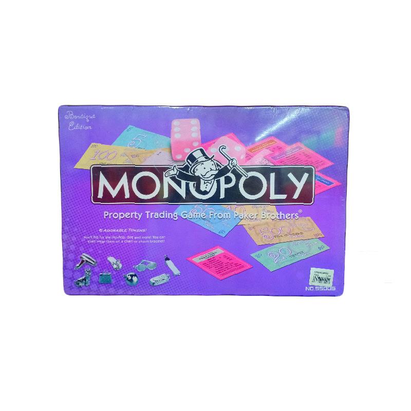 Adm Monopoly Set 55005