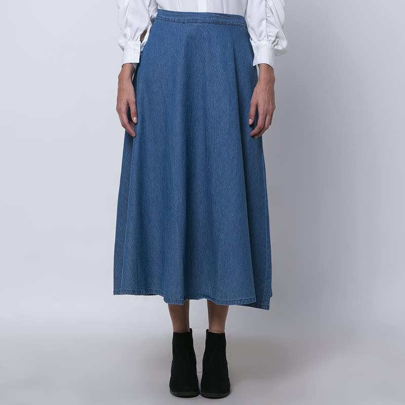 Valha Flare Skirt - C Biru