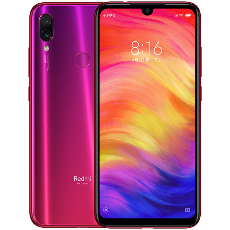 Xiaomi Note 7 (4GB-128GB) -Nebula Red