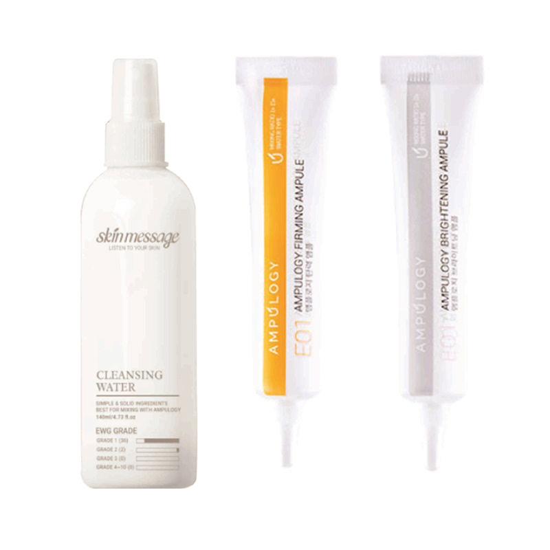 Ampulogy Skin Message Cleansing Water 140ml + Ampulogy Firming Ampule 10ml  + Ampulogy Brightening Ampule 10ml