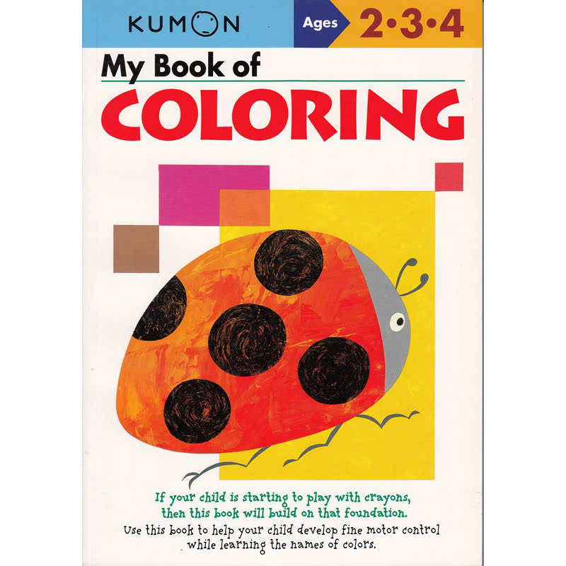 Kumon My Book of Coloring