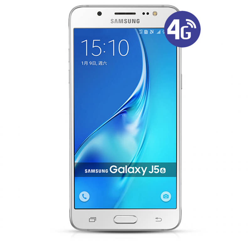 Samsung Galaxy J5 2016 Smartphone - Putih