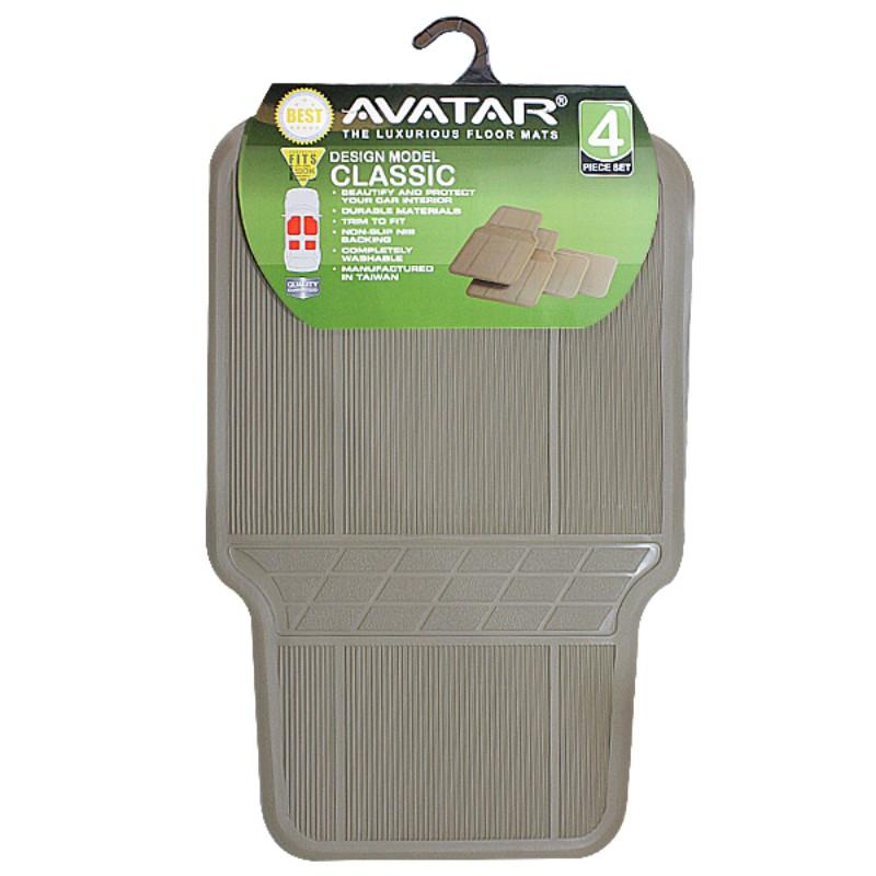 Avatar Karpet 6003 4 Pcs Beige