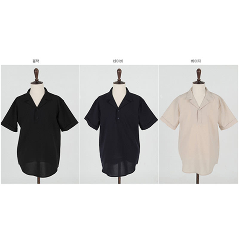 Marble Shirt - Navy