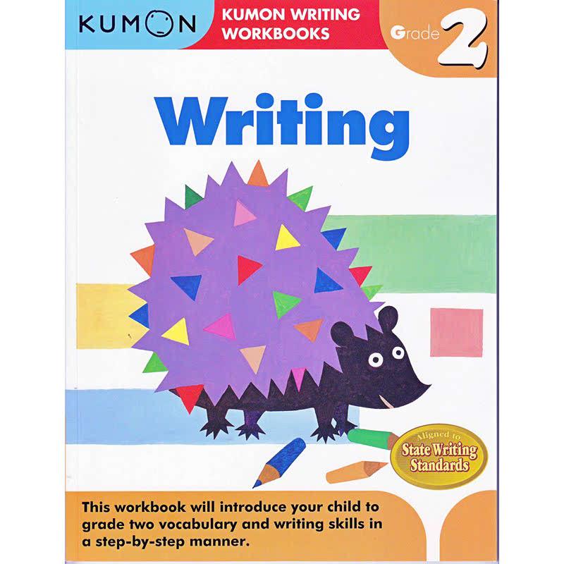 Kumon Grade 2 Writing