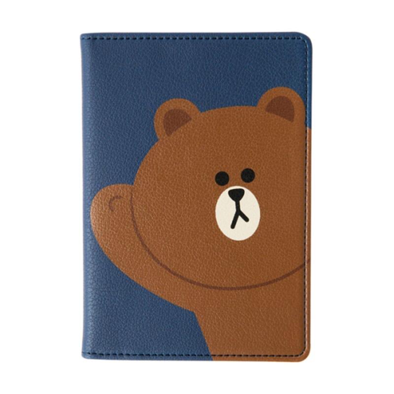 Passport Case 2 - Brown (Blue)