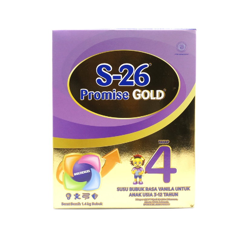 S-26 Promise Gold Vnl Box 1.4Kg (New)