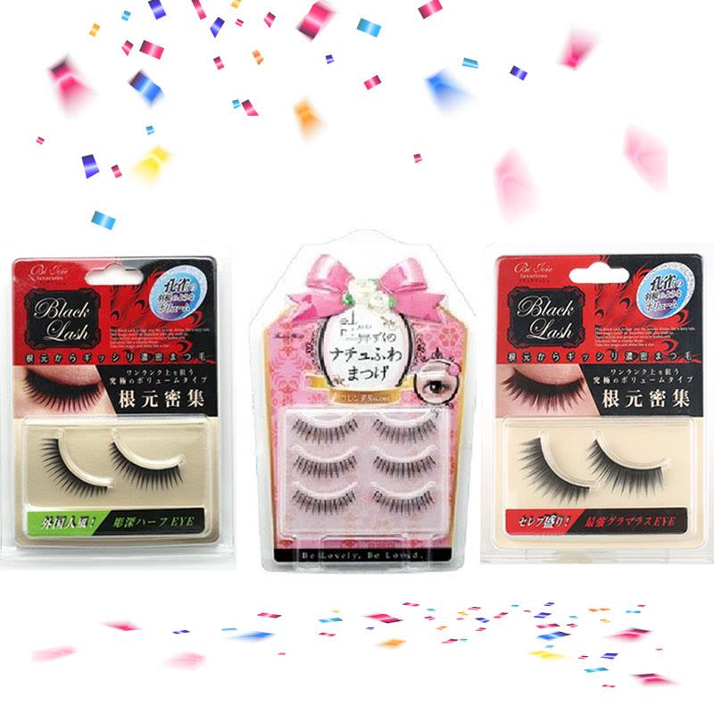 Lucky MBR 681 Black Eyelash + Lucky OLM 983 False Eyelash (3 pairs) + Lucky MBR 683 Black Eyelash