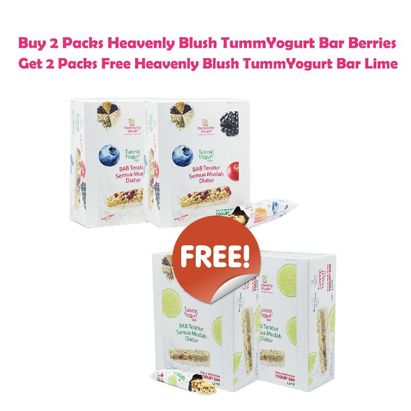 Heavenly Blush - Buy 2 Packs TummYogurt Bar Berries Get 2 Packs FREE TummYogurt Bar Lime
