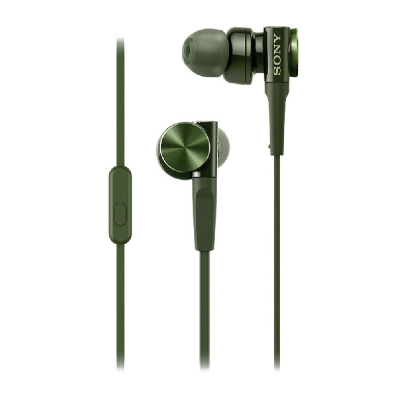 Sony in Ear Headphone MDR-XB75AP-G