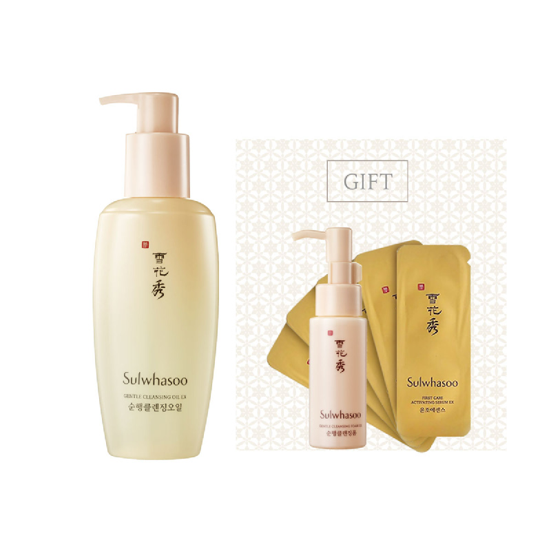 Sulwhasoo Gentle Cleansing Oil Ex Set