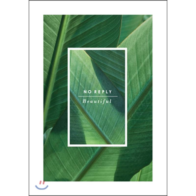 [CD] No Reply 3rd Album - Beautiful