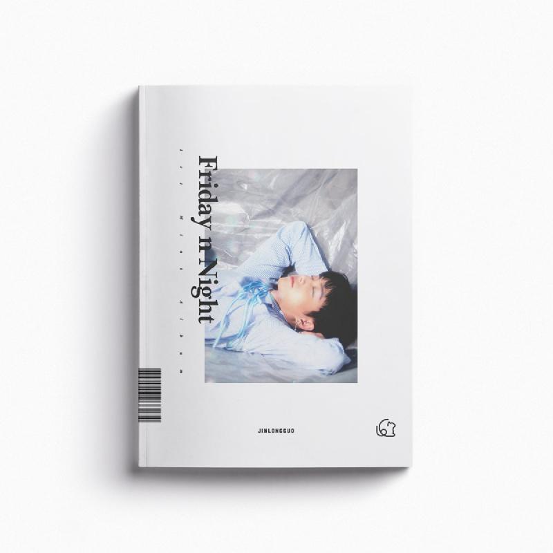 [CD] Kim Yongguk - 1st Mini Album - Friday n Night (B ver.)