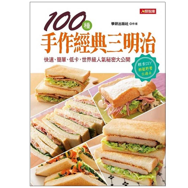 100 hand made classic sandwiches