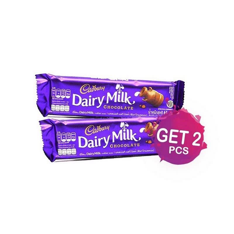 Cadbury Chocolate Dairy Milk 65Gr (Get 2)