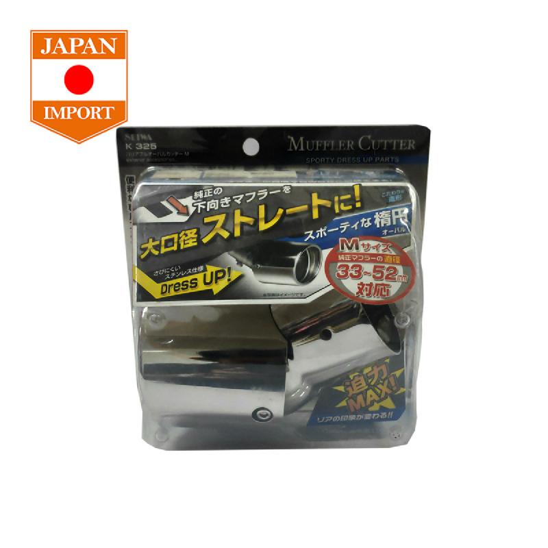 Seiwa Exhaust Tip Oval Aksesoris Mobil [Japan Import] K325 Medium