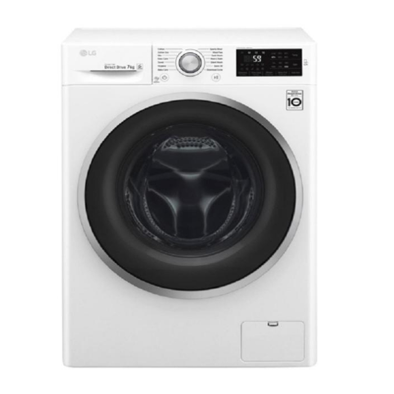 LG Washing Machine Front Loading FC1208N5W White - 8KG