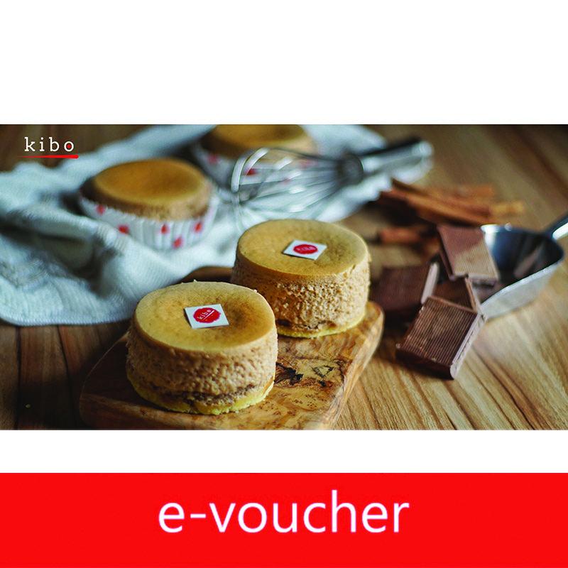 Kibo Cheese Cake - Kibo Mini Choco Cheese (4 pcs)