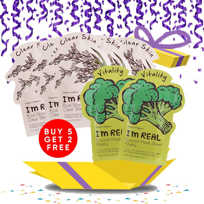 Tony Moly Bundle 5pcs I Am Real Rice Mask Sheet Brightening + 2pcs Brokolli Mask Sheet Vitality