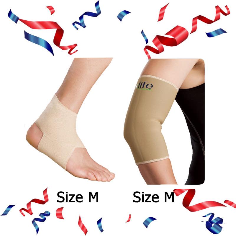 Ankle Brace - EAN001 (Size M) + Elbow Brace E-EL001 (Size M)