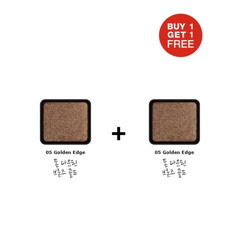TCFS Buy 1 Get 1 Glam Rock Urban Shadow 5
