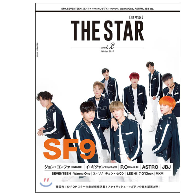 THE STAR[日本版]VOL.2 (Japanese Version)
