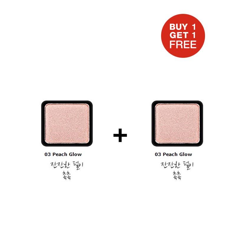 TCFS Buy 1 Get 1 Glam Rock Urban Shadow 3