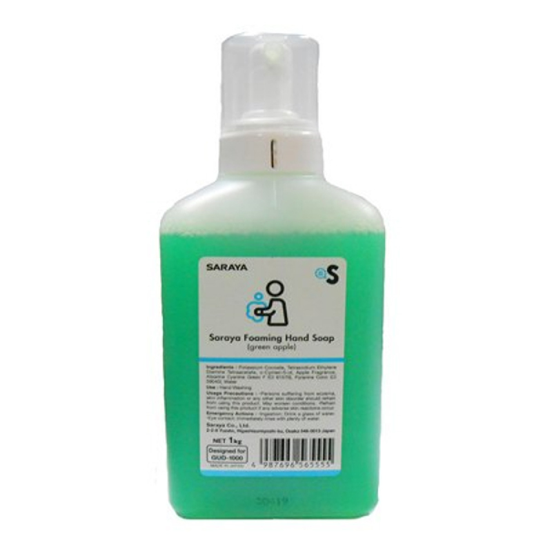 Shavonet Hand Foaming Soap