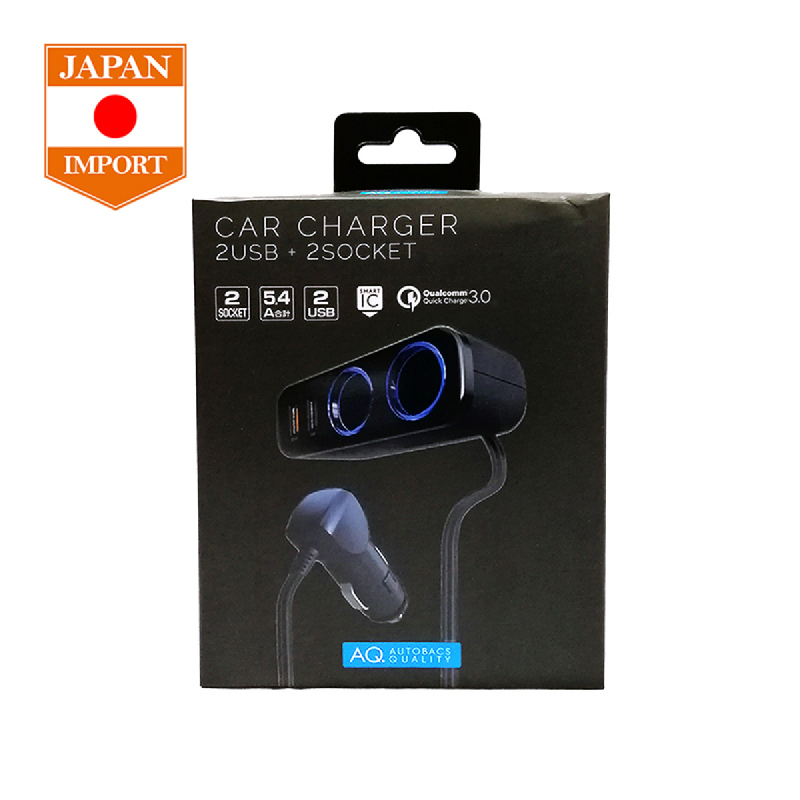 AQ Extention Cable Cigarette Lighter With USB Charger Colokan Pemantik Mobil 2 Port 5.4 A [Japan Import] S33 Black