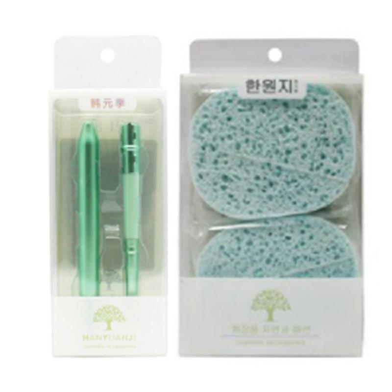 Copia Portable Lip Brush + Copia Face Clean Sponge 2Pcs 9361