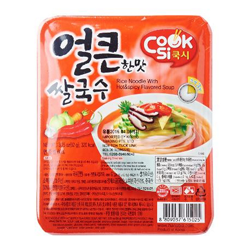 Hans Korea Rice Noodle Hot & Spicy 92 Gr