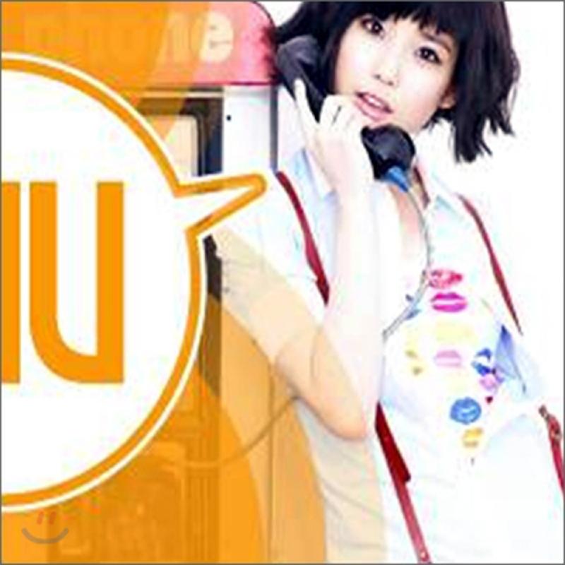 [CD] IU 1st Album - Growing Up