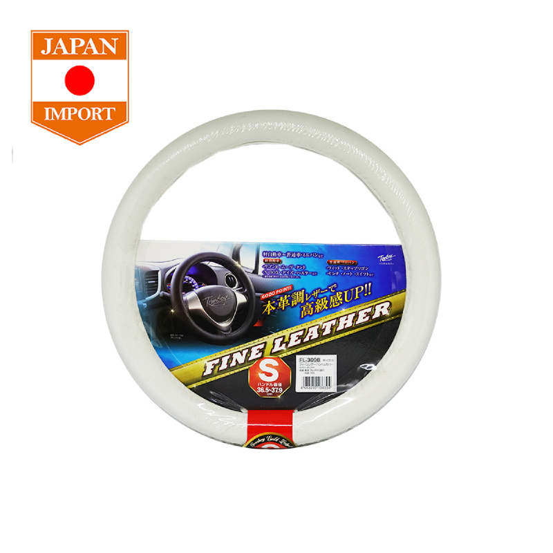 Tomboy Steering Cover Sarung Setir Mobil (Small) Fine Leather [Japan Import] FL-3098 White Small