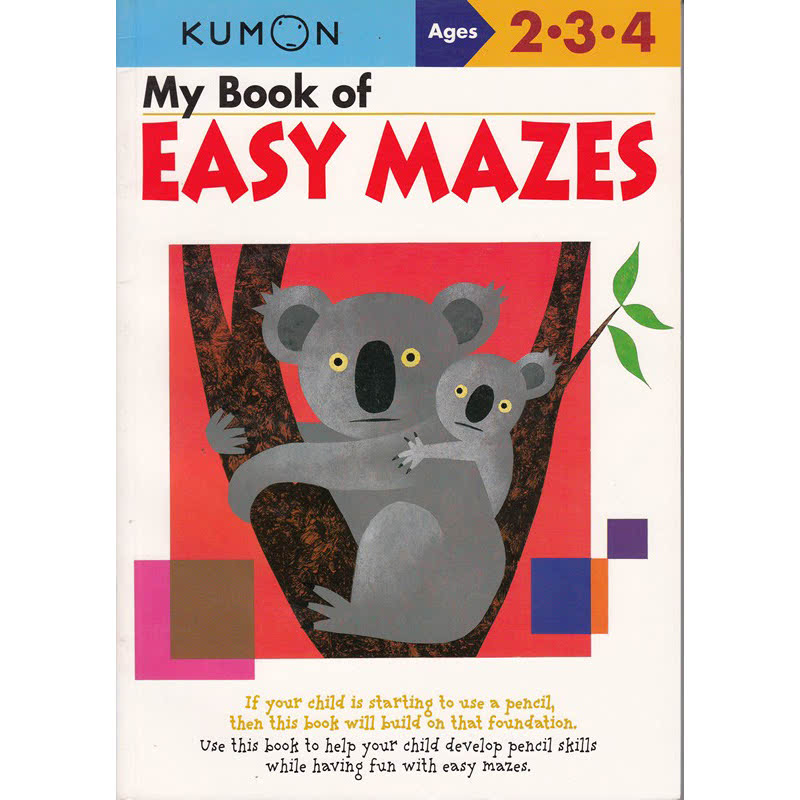 Kumon My Book of Easy Mazes