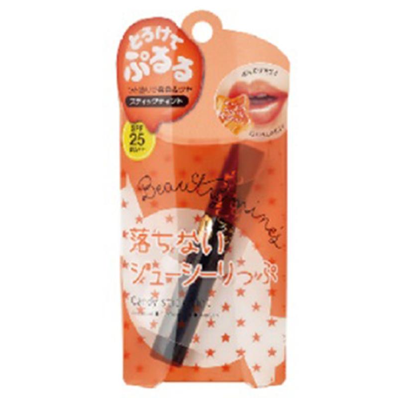 BCL 02 Tangerine Orange Lip Tint Beauty Mines