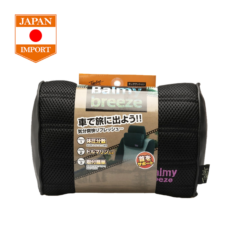 TOMBOY Neck Cushion Bantal Jok Mobil Aksesoris Mobil [Japan Import] BALMY BREEZE BLACK