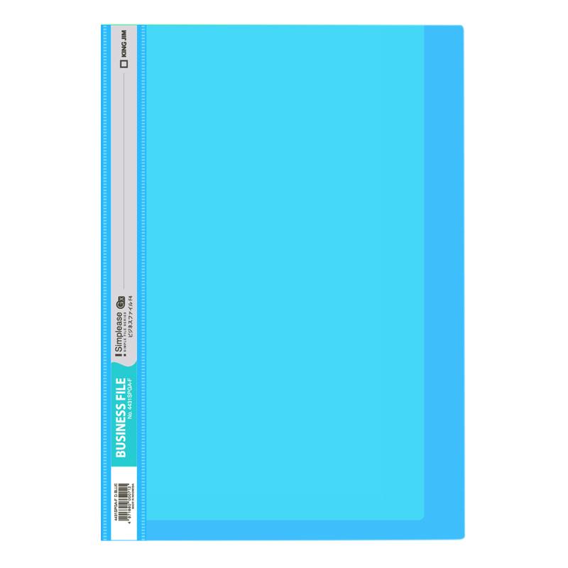 BUSINESS FILE 4431-GA A4 BLUE KW KING JIM