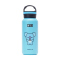 BT21 Koya Handle Thermos Bottle 473ml