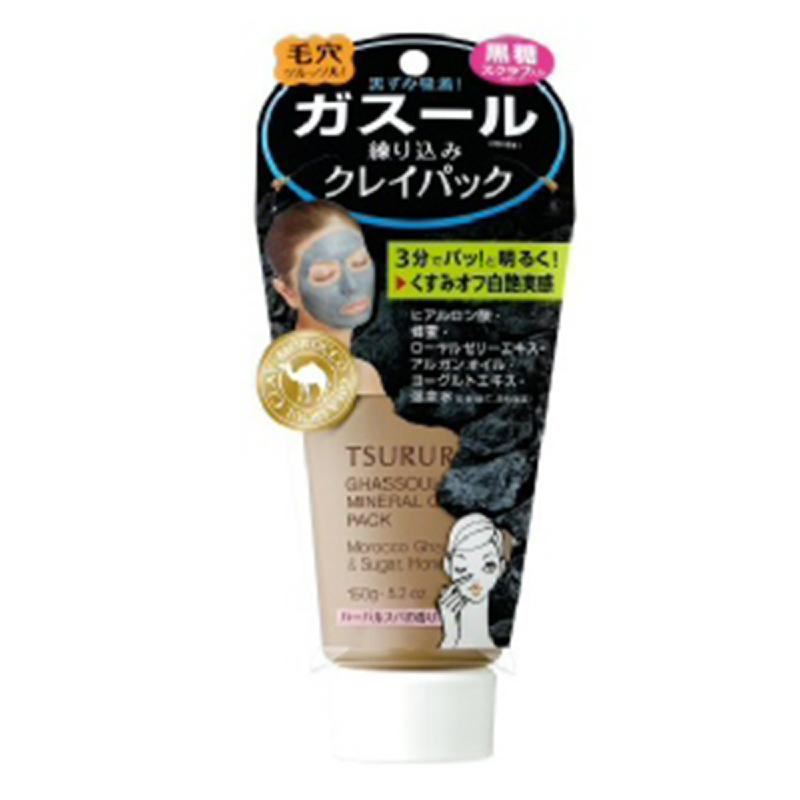 BCL 150g Charcoal Mineral Clay Mask Tsururi