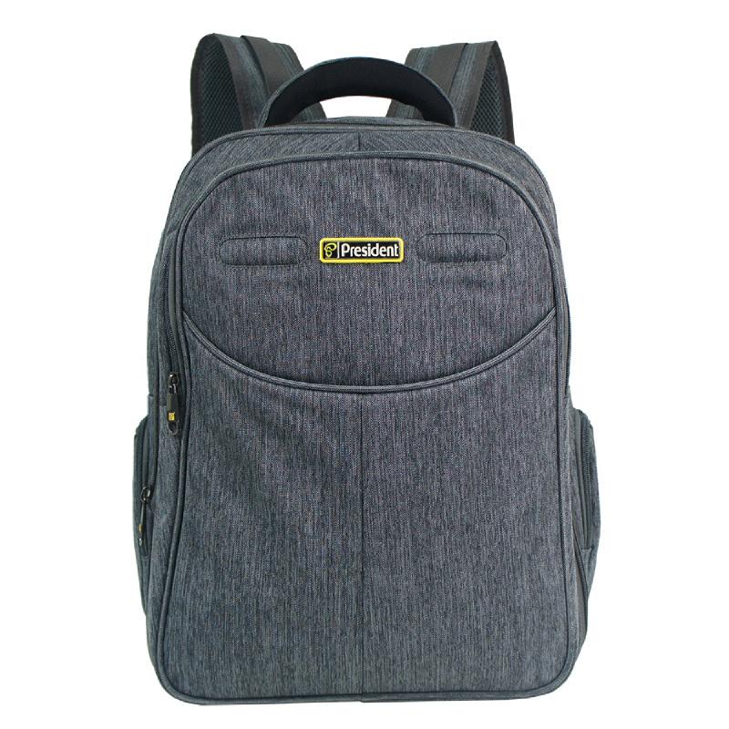 President 06552-03 Backpack with removebale Laptop Case + Rain Cover Black