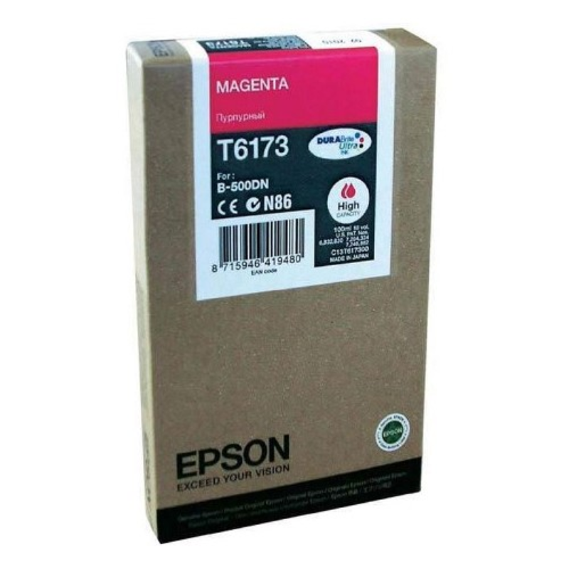 Epson MAGENTA INK Cartridge  For Ctrg 500DN,510DN high Capacity