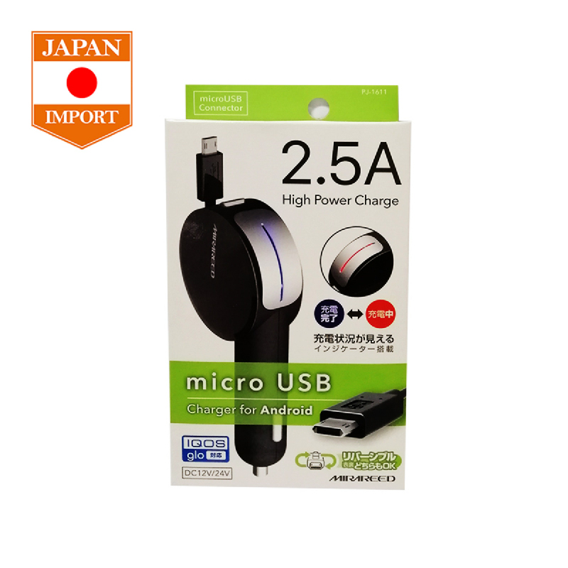 Mirareed Rev Charger Micro USB Charger Mobil [Japan Import] PJ-1611 Black